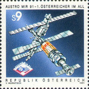 [Austro Mir 91 - The First Austrian in Space, Typ BHV]