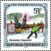 [National Customs and Folklore Treasures, Typ BKF]