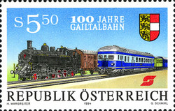 [The 100th Anniversary of the Gailtal Railroad, Typ BLJ]