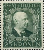 [Austrian Composers - Charity Stamps, Typ BO]