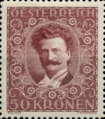 [Austrian Composers - Charity Stamps, Typ BP]