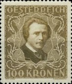 [Austrian Composers - Charity Stamps, Typ BQ]