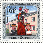 [National Customs and Folklore Treasures, Typ BQS]