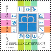 [The 125th Anniversary of the Austrian Social Welfare Service, Typ BRV]