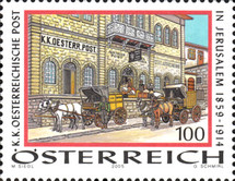 [Imperial Post Office Jerusalem, Typ CGS]