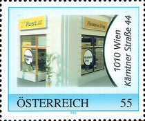 [Personalised Stamps, Typ CIJ]