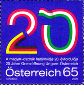 [The 20th Anniversary of the Oening of the Border Between Hungary and Austria, Typ CSJ]