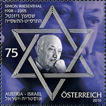 [Joint Issue Israel - Austria - Simon Wiesentahal, 1908-2005, type CUL]