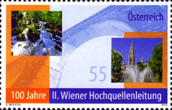 [The 100th Anniversary of the 2nd Viennese Mountain, Typ CUM]