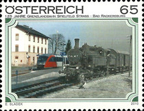 [The 125th Anniversary of the Frontier Railway Spielfeld Strass-Bad Radkersburg, Typ CUS]