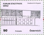[Modern Architecture - Self Adhesive Stamps, Typ CWP1]