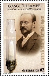 [Austrian Inventions - The Incandescent Gas Lamp, Typ DAD]