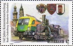 [The 140th Anniversary of the Granting of Concession for Raab-Oedenburg-Ebenfurter Railway, Typ DAE]