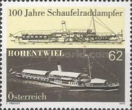 [The 100th Anniversary of the Hohentwiel Paddle Steamer, Typ DBO]