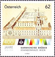 [The 400th Anniversary of The Hospital of the Merciful Brothers - Vienna, Typ DDO]