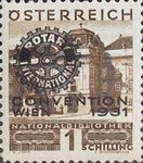[Rotary International Convention in Vienna - Stamps of 1929 Overprinted, type DE5]
