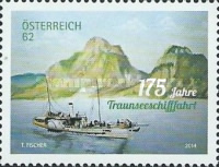 [The 175th Anniversary of Cruises on Lake Traunsee, Typ DED]