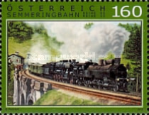 [The 160th Anniversary of the Semmering Railway, type DHV]