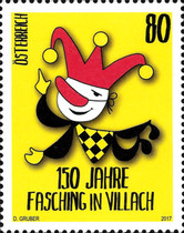 [the 150th Anniversary of the Villach Carnival, Typ DLE]