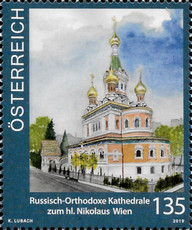 [Churches - Russian Orthodox Cathedral of St. Nicholas, Vienna, type DQM]