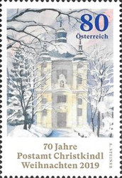 [Christmas - The 70th Anniversary of Christkindl Post Office, type DRQ]