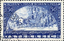 [Wipa Stamp Exhibition, type DW]