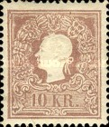 [Emperor Franz Josef I, 1830-1916 - Loops at Back of Head Complete, Typ E1]
