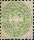 [Coat of Arms - Different Perforation, type H6]