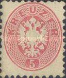 [Coat of Arms - Different Perforation, type H7]