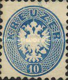 [Coat of Arms - Different Perforation, Typ H8]