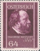[Charity Stamps - Austrian Doctors, Typ HK]