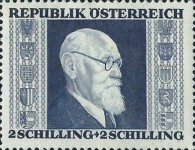 [Charity Stamps - President Renner, Typ LJ2]