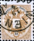 [Coat of Arms - Inscriptions in Black, type M2]