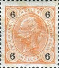 [Emperor Franz Josef I, 1830-1916 - With Varnish Bars, type N35]