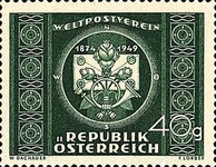 [The 75th Anniversary of the Universal Postal Union, Typ QS]
