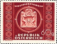 [The 75th Anniversary of the Universal Postal Union, Typ QT]
