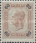 "[Emperor Franz Josef I, 1830-1916 - Value in ""Heller"" - Without Varnish Bars, Numerals in Black, type R11]"