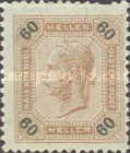 [Emperor Franz Josef I, 1830-1916 - With Varnish Bars, Typ R15]