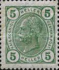 [Emperor Franz Josef I, 1830-1916 - Colored Numerals, Without Varnish Bars, Typ S10]