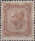 [Emperor Franz Josef I, 1830-1916 - Without Varnish Bars, type U8]