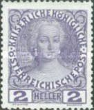 [The 60th Anniversary of the Reign of Emperor Franz Josef I, type W]
