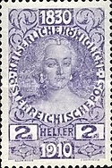 [The 80th Anniversary of the Birth of Emperor Franz Josef I - With Enlarged Year Labels Top and Bottom, type W1]