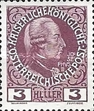 [The 60th Anniversary of the Reign of Emperor of Franz Josef,I. Normal Paper without Varnish Bars, type X2]