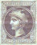 [Newspaper Stamp, type XBD1]