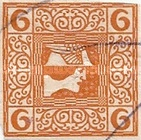 [Newspaper Stamps, type XBF1]