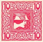 [Newspaper Stamps, Typ XBF2]