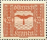 [Airmail, Typ XBR3]