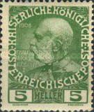 [The 60th Anniversary of the Reign of Emperor Franz Josef I, type Y]