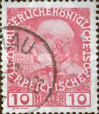 [The 60th Anniversary of the Reign of Emperor Franz Josef,I, type Y1]