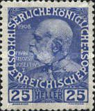 [The 60th Anniversary of the Reign of Emperor Franz Josef I, type Y2]